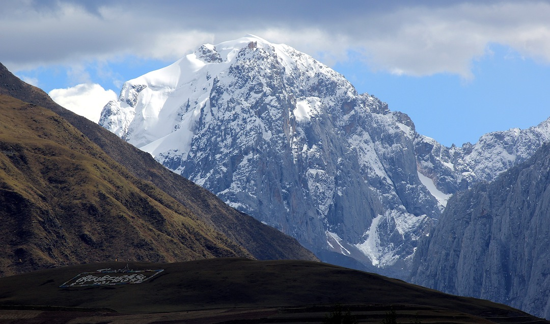 The north face of Peak 5,241m, east of the Zhouda Qu (valley). This peak has a height of 5,641m on the Russian map.