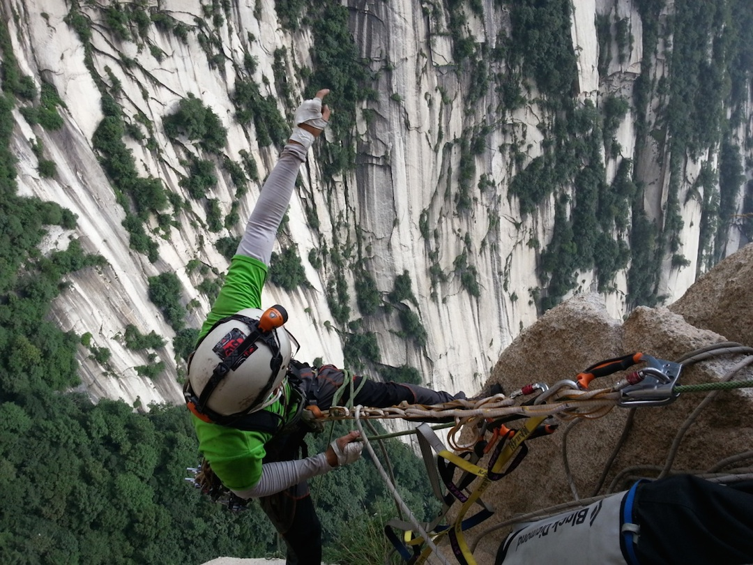 High on the south face of Hua Shan's south tower.