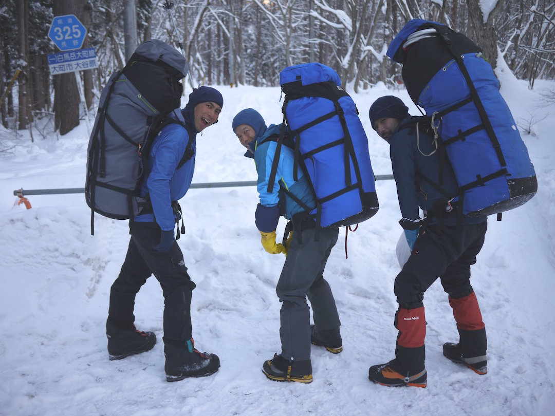 Yusuke Sato, Koji Itoh, and Kimihiro Miyagi (left to right) at the start of the Kurobe winter traverse. Each climber began the month-long expedition carrying, among other things, 11 kilograms of rice.