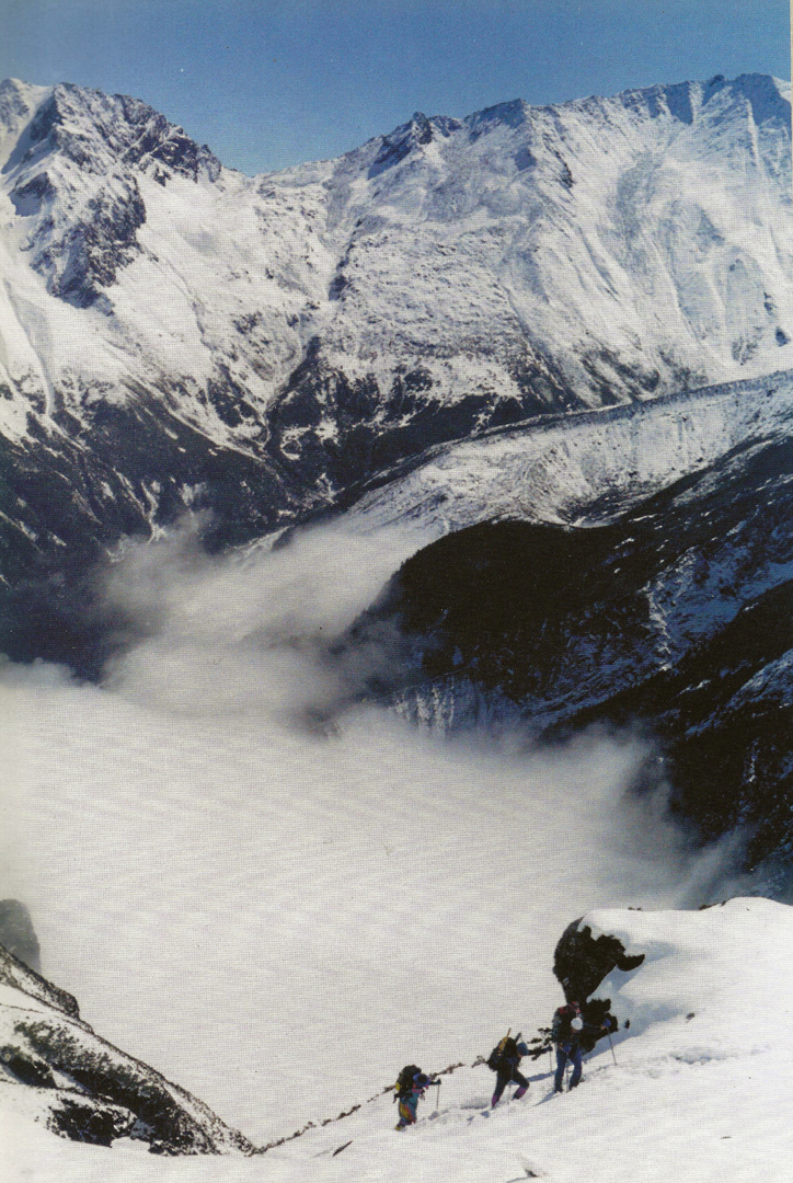 Korean climbers during the first ascent of the northeast ridge of Minya Konka in 1998.