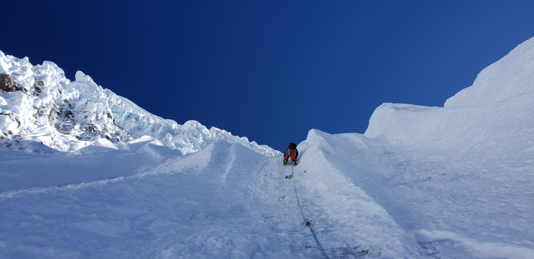 Ascending steep ice on Nevado Salkantay (6,279m), southeast face, Manjar Rubio (1,250m, ED).
