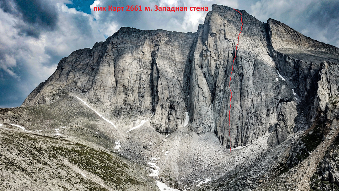 The 700-meter route on the west face of Pik Kart.