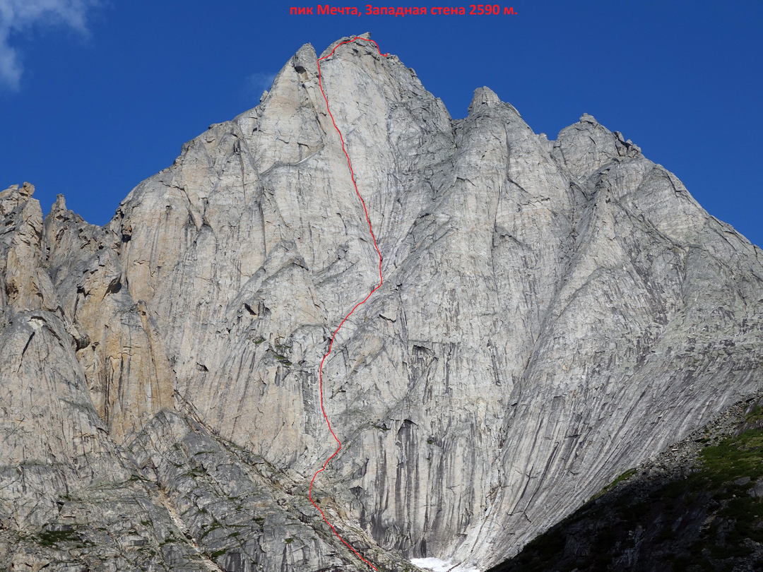 The 800-meter Russian route on the west face of Pic Mechta (Dream Peak, 2,590m).